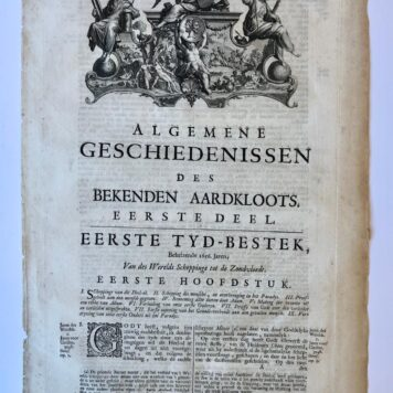 Stories from the Book of Genesis (frontispiece to Algemene Geschiedenissen des bekende Aardkloots, vol. I)