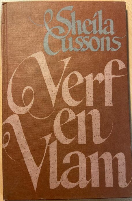 [FIRST EDITION] Verf en vlam by Sheila Cussons, Tafelberg 1978, 37 pp.