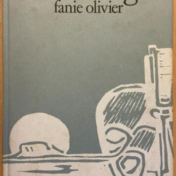 [FIRST EDITION] Skimmellig door Fanie Olivier